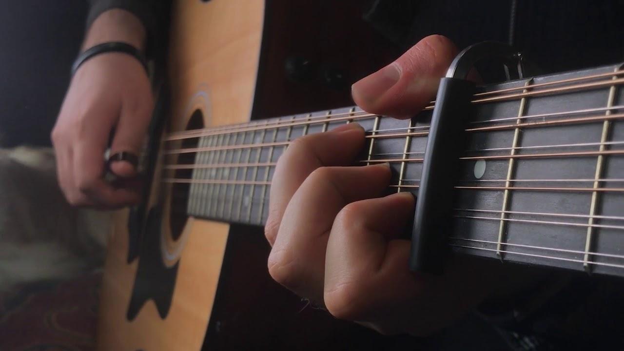 chitari sau chitare